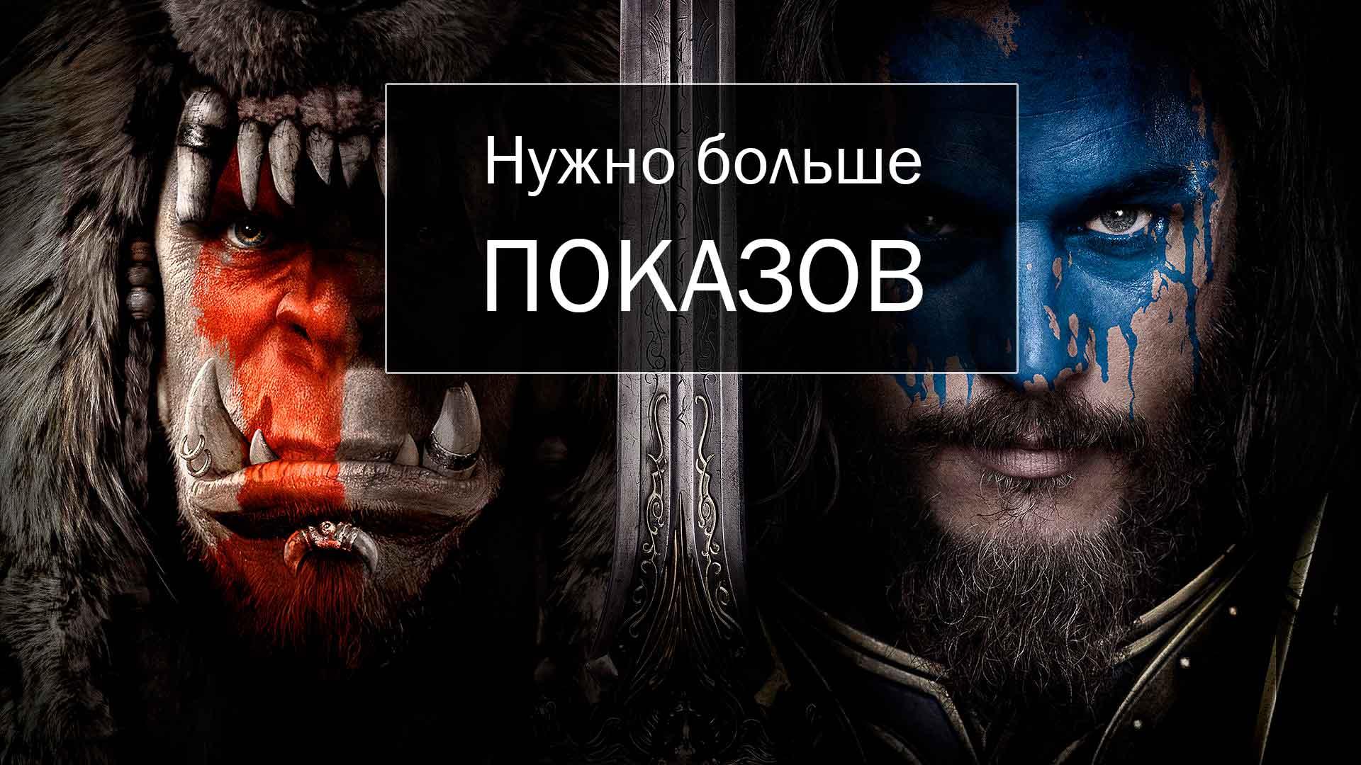 Статус «Мало показов» в Яндекс Директ