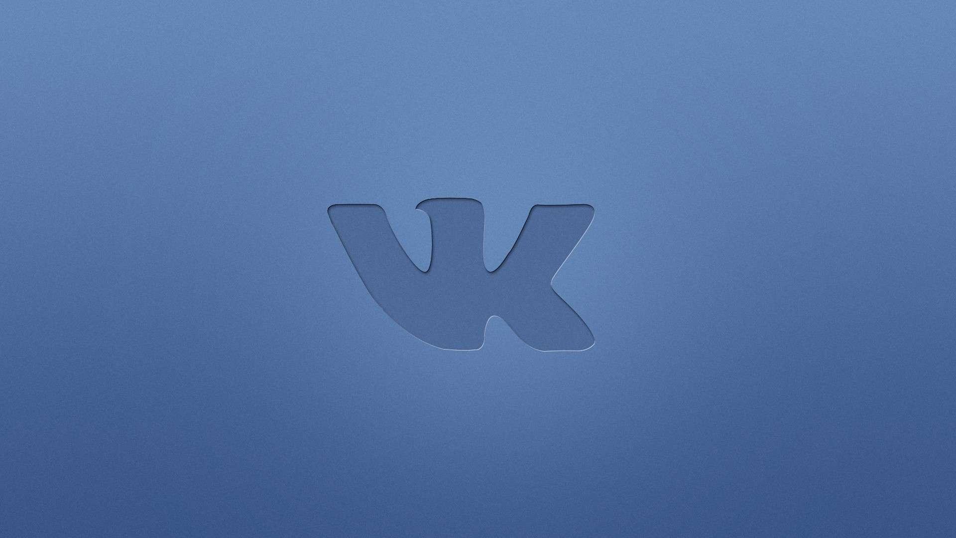 Оптимизация рекламных кампаний Вконакте